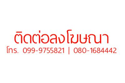 advertising_ks_right
